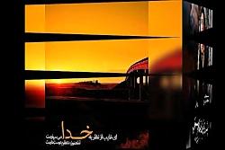 آهنگ جدید و فوق العاده زیبا و غمگین ❤❤❤ محسن لرستانی❤❤❤