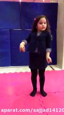 رقص زیبای دختر بچه