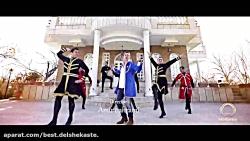 موزیک ویدیو شاد ترکی گل گوزلیم-720p