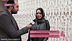 فارسی حرف زدن عجیب و غریب نیمار در تاپ تن آپارات 67!