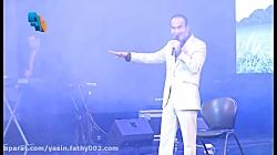 کنسرت 94 حسن ریوندی در برج میلاد - کامل