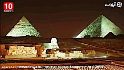 واقعیتهای عجیب درباره اهرام مصر
