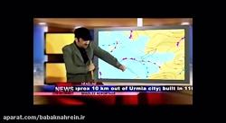 کلیپ صمد ممد اخبار هواشناسی
