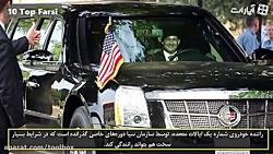 ماشین رییس جمهور آمریکا چه ویژگی های خاصی داره