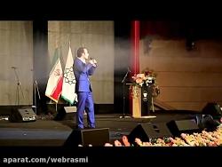گلچینی از خنده دار ترین تیکهای کنسرت تهران حسن ریوندی