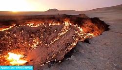 وحشتناک ترین و عجیب ترین آتشفشان در دنیا
