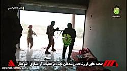 صحنه هایی از درگیری رزمندگان مقاومت با داعش