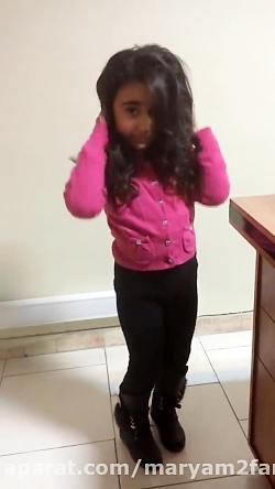 رقص دختر بچه با آهنگ مرتضی پاشایی