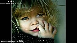 اهنگ شاد ایرانی سانی