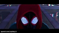 داغ داغ! اولین تریلر انیمیشن سینمایی مرد عنکبوتی (2018)