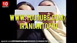 نهنگ آبی 2 دختر ایرانی را بلعید!