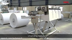 دستگاه تولید ظرف فومی - هندی - بشقاب یکبارمصرف
