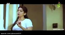 فیلم هندی عمو بوت نات با دوبله فارسی