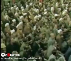 حرف زیبای امام خمینی در مورد. ما همه سرباز توایم خمینی