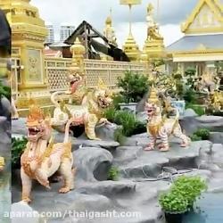 اینجا تایلند است www.Thaigasht.com