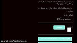 شیپ فایل های استان ایلام