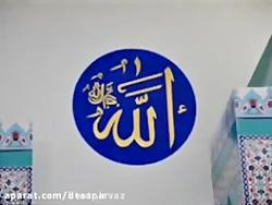 زیارت آرامگاه مولانا جلال الدین رومی در قونیه ترکیه