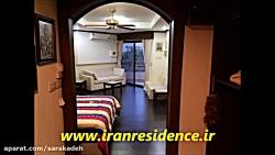 ویدیو خوب ترین آپارتمان مبله 09215742613