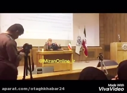توضیحات سخنگوی دستگاه قضا در مورد حبس زدایی