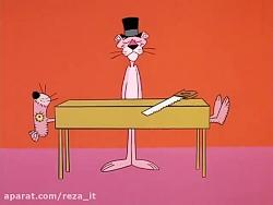 کارتون پلنگ صورتی (کلاسیک) - قسمت 36 : Pink Outs