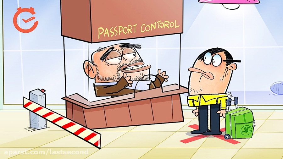 انیمیشن درباره عوارض خروج از کشور