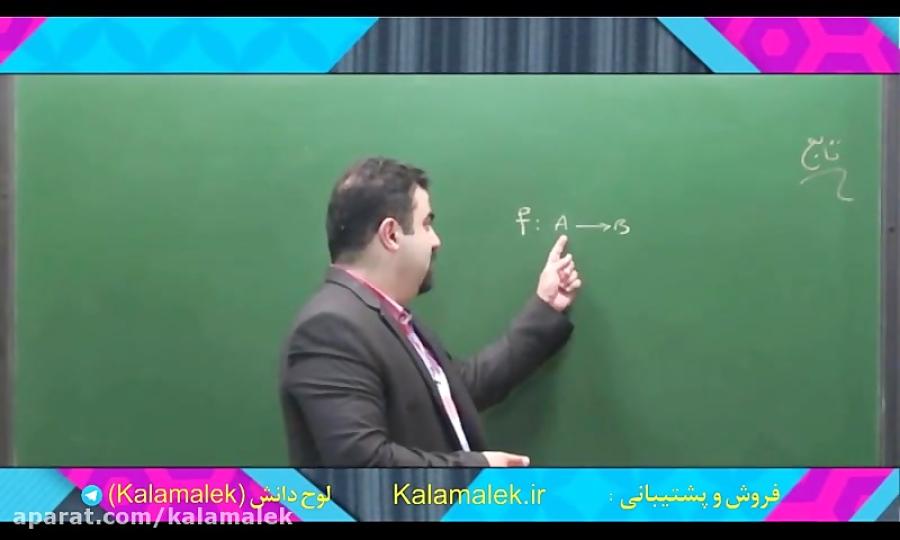 نمایش-تابع-نمودار-ون-تدریس-لوح-دانش