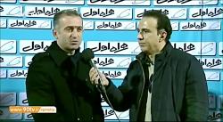 صحبت های کمالوند بعد از بازی پرسپولیس 2-0 نفت آبادان