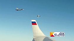 اسکورت هواپیمای پوتین در مسیر ورود به سوریه