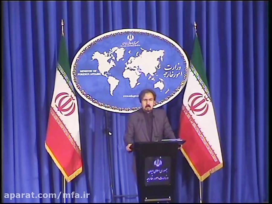 سفر وزیر خارجه انگلیس به تهران