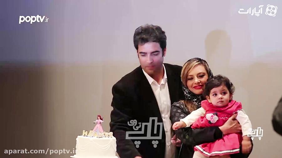 جشن تولد یک سالگی سوفیا دختر منوچهر هادی و یکتا ناصر...