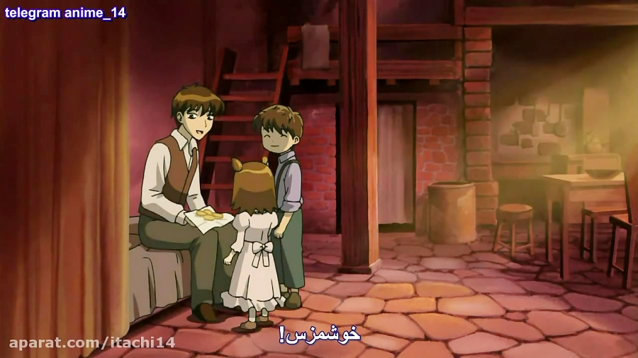 انیمه دخترانه بینوایان Les Miserables Shoujo Cosette HD قسمت 3 فارسی