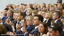 مدارس شبانه روزی آلمان - BBIS