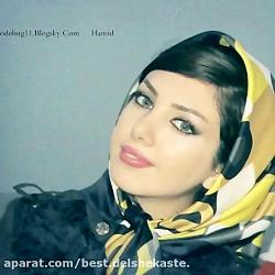 آهنگ شاد جدید ایرانی ، نای نی نی نای. shad Irani 2018