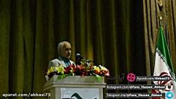 دکتر حسن عباسی: منشا بلاها در دنیا، ریشه در معصیت دارد