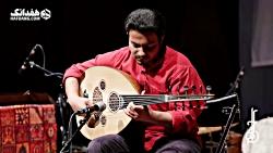 هفدانگ: کنسرتهای روز پنجم جشنواره موسیقی کلاسیک ایرانی