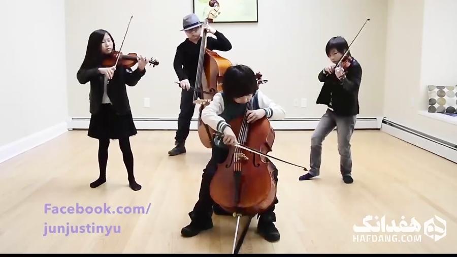 نابغه های بامزه موسیقی در جوانترین کوارتت زهی جهان