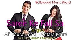 آهنگ شاد هندی Saree Ke Fall Sa