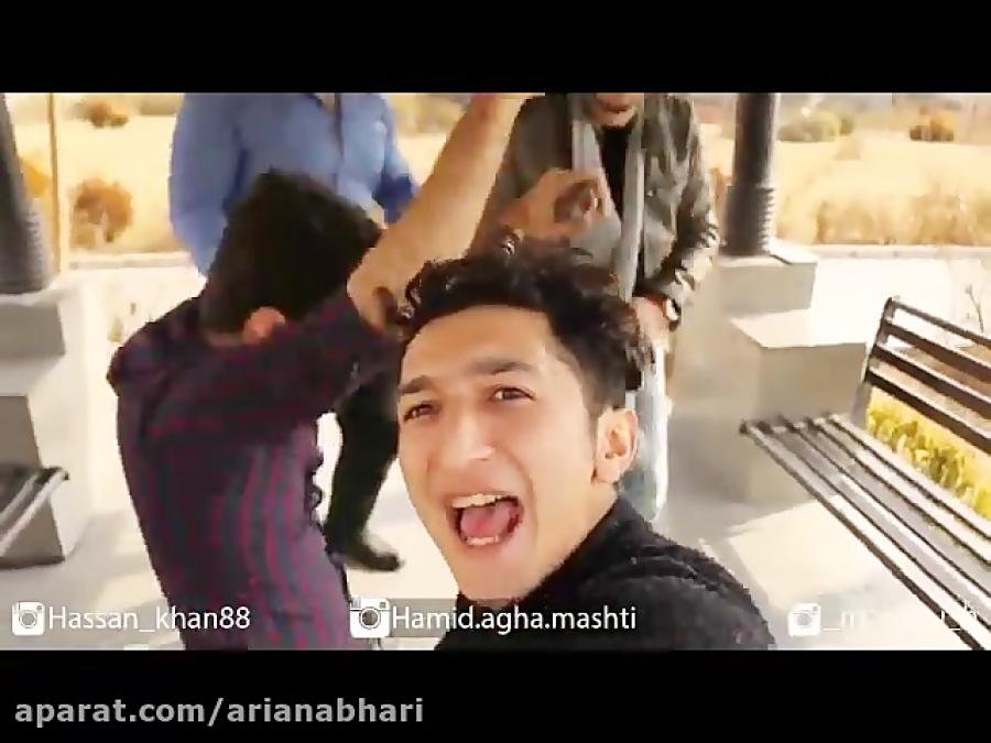 کلیپ های ایرانی خنده دار و شاد