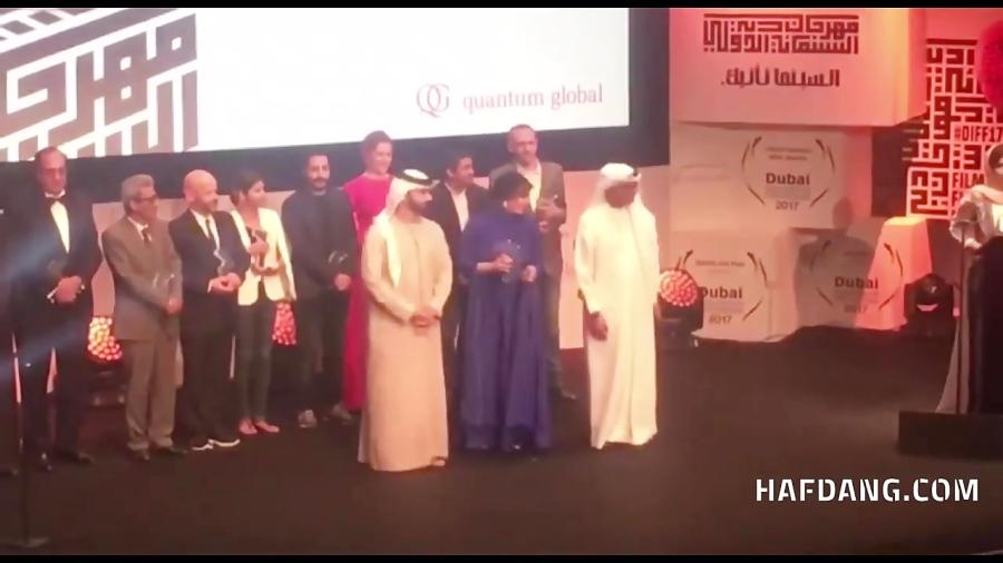 اختصاصی هفدانگ: سحر دولتشاهی روی سن جشنوارهٔ فیلم دوبی