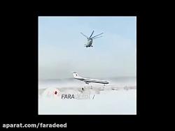 حمل هواپیمای مسافربری توسط بالگرد