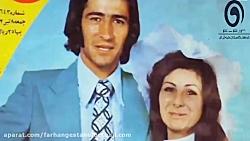 به مناسبت تولد ناصر خان...