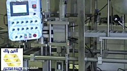 دستگاه بسته بندی فرم فیل سیل آب آشامیدنی لیوانی