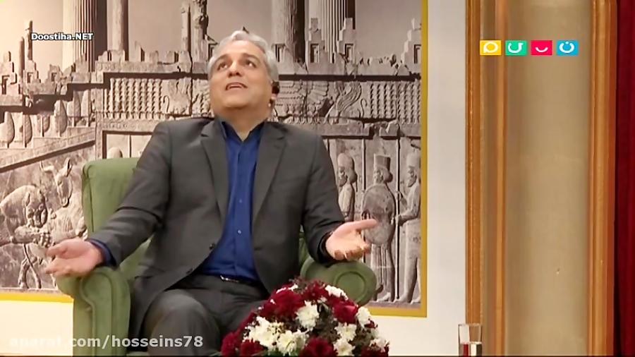 سری جدید برنامه دورهمی با حضور حمید هیراد / موضوع ممیزی