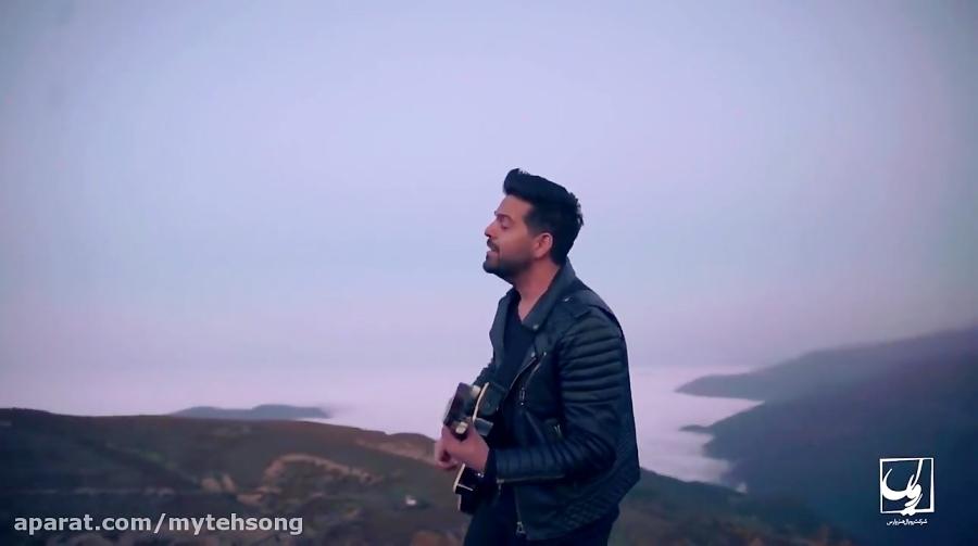 موزیک ویدئو جدید عماد طالب زاده به نام کجایی