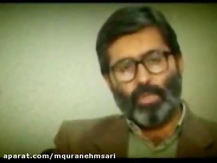 سخنان مهم شهید سید مرتضی آوینی که سالهاست سانسور شده