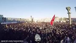 مداحی # شهید وحید فرهنگ...