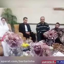 مراسم ازدواج در شهر سرپل ذهاب با حضور جواد خیابانی
