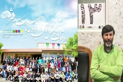 پیام دبیران1پیش دبیرستان سلام تجریش درجشن فارغ التحصیلی