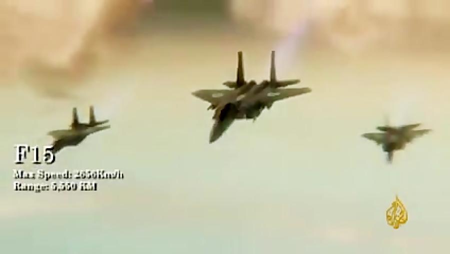 کلیپ حمله نظامی عربستان به ایران