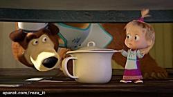 انیمیشن ماشا و میشا فصل ۱ قسمت ۲۴